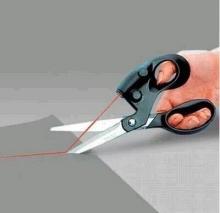 Поступление портновских ножниц с лазерным прицелом
